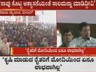 ಬೀದರ್: ಪ್ರಧಾನಿ ನರೇಂದ್ರ ಮೋದಿ ಅವರ ಆಡಳಿತವನ್ನು ಟೀಕಿಸಿದ ರಾಹುಲ್ ಗಾಂಧಿ