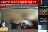 ಕೊಪ್ಪಳ: ಸಿಸಿ ಕ್ಯಾಮರಾದಲ್ಲಿ ಸೆರೆಯಾದ ಖತರ್ನಾಕ್ ಕಳ್ಳರು