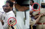 (VIDEO) ವೈ.ಎಸ್. ಜಗನ್ ಮೋಹನ್ ರೆಡ್ಡಿ ಕೊಲೆಗೆ ಯತ್ನ