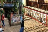 ಬೆಳಗಾವಿ ಎಮ್ಇಎಸ್ ಪುಂಡಾಟಿಕೆ: ಜೈ ಮಹಾರಾಷ್ಟ್ರ ಎಂದು ಗ್ರಾಮ ಪಂಚಾಯಿತಿಯೊಂದರ ಮುಂದೆ ಬರೆದಿರುವ ದುಷ್ಕರ್ಮಿಗಳು