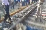 ವಿಜಯಪುರ: ರೈಲ್ವೆ ಹಳಿಯ ಮೇಲೆ ವ್ಯಕ್ತಿಯ ಮೃತದೇಹ ಪತ್ತೆ
