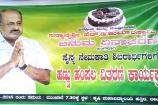ಮುಖ್ಯಮಂತ್ರಿ ಕುಮಾರಸ್ವಾಮಿ ಅವರ 59ನೇ ಹುಟ್ಟುಹಬ್ಬ: ಅಭಿಮಾನಿಗಳಿಂದ ಸಂಭ್ರಮಾಚರಣೆ