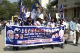 ಮಂಡ್ಯ: EVM ನಿಷೇಧಿಸಿ ಬ್ಯಾಲೆಟ್ ಪೇಪರ್ ಜಾರಿಗೊಳಿಸಲು ಆಂದೋಲನ