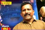 ಕೇಳ್ರಪ್ಪೋ ಕೇಳ್ರಿ....: 2019ರ ಚುನಾವಣೆ ಕುರಿತು ಬಂಟ್ವಾಳದಲ್ಲಿ ಮತದಾರನ ಪ್ರತಿಕ್ರಿಯೆ