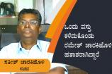 ಒಂದು ವಸ್ತು ಕಳೆದುಕೊಂಡು ರಮೇಶ್ ಜಾರಕಿಹೊಳಿ ಹತಾಶರಾಗಿದ್ದಾರೆ: ಸತೀಶ್ ಜಾರಕಿಹೊಳಿ