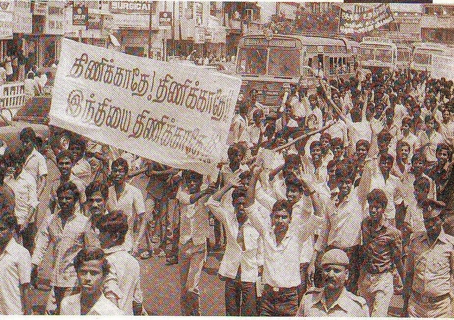 1960ರ ಸಮಯದಲ್ಲಿ ನಡೆದ ಹಿಂದಿ ವಿರೋಧಿ ಪ್ರತಿಭಟನೆ