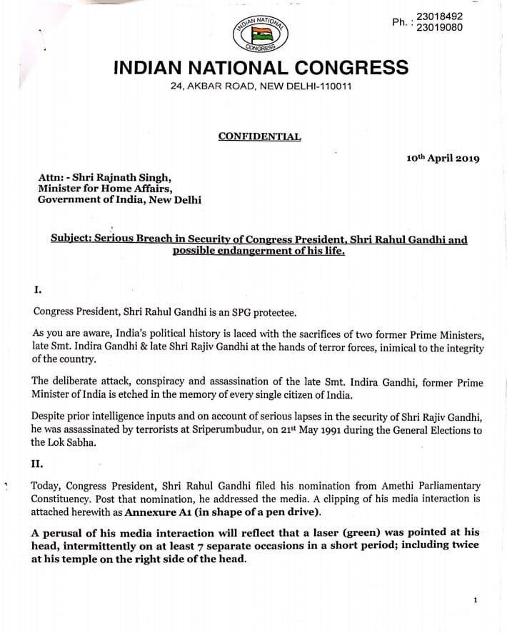 congress letter to home minister