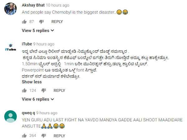 bad comments to kurukshetra trailer (2)