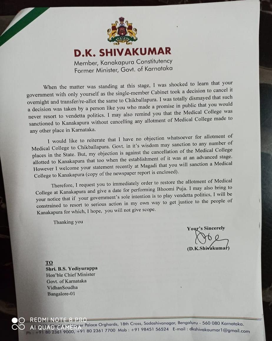 dk shivakumar letter 1