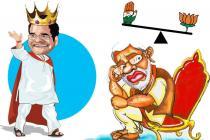 5 ರಾಜ್ಯಗಳಲ್ಲಿ 306 ಸ್ಥಾನ ಗೆದ್ದ ಕಾಂಗ್ರೆಸ್; 2019ರ ಲೋಕಸಭೆ ಚುನಾವಣೆಯಲ್ಲಿ
