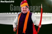 Gandhinagar Lok Sabha Exit Poll 2019: ಅಡ್ವಾಣಿ ಕೋಟೆಯಲ್ಲಿ ಅಮಿತ್ ಶಾ ಸ್ಪರ್ಧೆ: ಗುಜರಾತ್ನ ಗಾಂಧಿನಗರದಲ್ಲಿ ಮತ್ತೆ ಬಿಜೆಪಿಗೆ ಗೆಲುವು