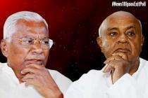 Tumkur Lok Sabha Elections Exit Poll: ತುಮಕೂರಿನಲ್ಲಿ ದೇವೇಗೌಡರಿಗೆ ಪ್ರಯಾಸದ ಗೆಲುವಿನ ಸಾಧ್ಯತೆ!