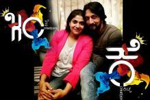 kichcha sudeeps wife priyaNews, Photos And Videos in Kannada