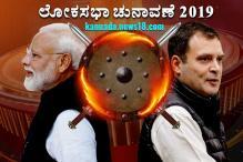 Lok Sabha Election Voting Live: ಲೋಕಸಭಾ ಕೊನೆ ಹಂತದ ಚುನಾವಣೆ; ಮಧ್ಯಾಹ್ನ 1 ಗಂಟೆ ವೇಳೆಗೆ ಶೇ.41.30ರಷ್ಟು ಮತದಾನ