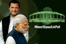 IPSOS Exit Poll: ಬಿಜೆಪಿಗೆ ಭರವಸೆ ಮೂಡಿಸಿರುವ ಗುಜರಾತ್ ನಲ್ಲಿ ಕ್ಲೀನ್ಸ್ವೀಪ್ ಸಾಧನೆ, ಮಹಾರಾಷ್ಟ್ರದಲ್ಲೂ ಅಧಿಕ ಸ್ಥಾನ ಗಳಿಕೆ!