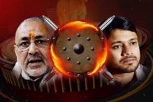 Begusarai Lok Sabha Exit Poll 2019: ಬೇಗುಸರಾಯ್ನಲ್ಲಿ ಕನ್ನಯ್ಯ V/S ಗಿರಿರಾಜ್ ಸಿಂಗ್: ಕಡಿಮೆ ಅಂತರದಲ್ಲಿ ಬಿಜೆಪಿಗೆ ಗೆಲುವು