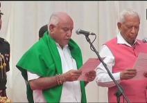 ಮುಖ್ಯಮಂತ್ರಿಯಾಗಿ ಬಿ.ಎಸ್.ಯಡಿಯೂರಪ್ಪ ಪ್ರಮಾಣ ವಚನ ಸ್ವೀಕಾರ