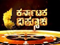 ಕರ್ನಾಟಕ ದಿಕ್ಸೂಚಿ: ಮುಖ್ಯಮಂತ್ರಿ ಸಿದ್ದರಾಮಯ್ಯ ಅವರೊಂದಿಗಿನ ವಿಶೇಷ ಚರ್ಚೆ ಭಾಗ1