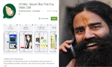 WhatsApp ಗೆ ಟಕ್ಕರ್ ನೀಡಲು ಸ್ವದೇಶೀ ಆ್ಯಪ್ ಬಿಡುಗಡೆಗೊಳಿಸಿದ ಬಾಬಾ ರಾಮ್ದೇವ್