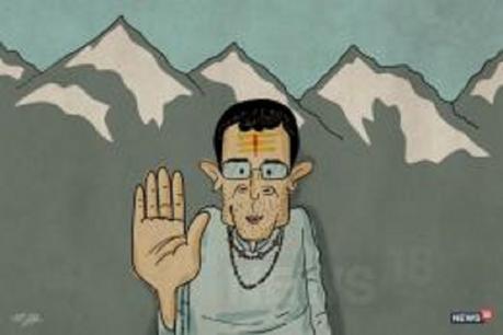 ಹುಬ್ಬಳ್ಳಿಯಲ್ಲಿ ಮಾಡಿಕೊಂಡ ಹರಕೆ ತೀರಿಸಲು ಮಾನಸ ಸರೋವರ ಯಾತ್ರೆಗೆ ಸಿದ್ಧರಾದ ರಾಹುಲ್ ಗಾಂಧಿ