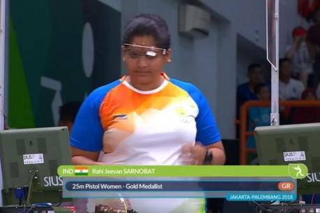 ಏಷ್ಯಾಡ್ 2018: ರಾಹಿ ಸರ್ನೋಬತ್ಗೆ ಚಿನ್ನ; ಭಾರತಕ್ಕೆ 4ನೇ ಬಂಗಾರ