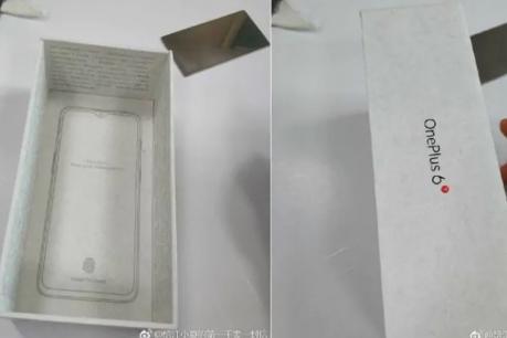 ಡಿಸ್ಪ್ಲೇ ಮೇಲೆ ಫಿಂಗರ್ ಸ್ಕ್ಯಾನಿಂಗ್ ಆಯ್ಕೆ ಹೊಂದಿದೆ ಒನ್ಪ್ಲಸ್ 6t