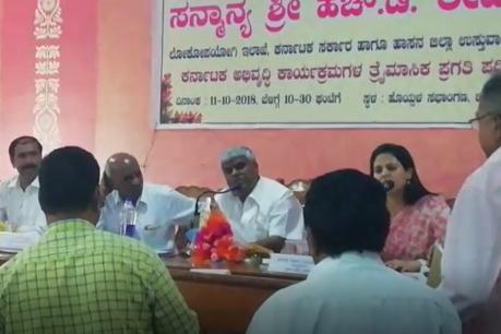 ಮಾಜಿ ಪ್ರಧಾನಿ ದೇವೇಗೌಡರ ಮನೆಯಲ್ಲೇ ಪೋನ್ ಕೆಲಸ ಮಾಡಲ್ಲ, BSNL ಅಧಿಕಾರಿಗಳಿಗೆ ರೇವಣ್ಣ ತರಾಟೆ
