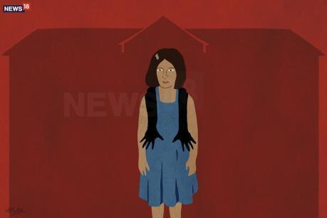 14 ವರ್ಷದ ಅಪ್ರಾಪ್ತೆಯ ಮದುವೆಯನ್ನು ಕಾನೂನು ಬಾಹಿರವಲ್ಲ ಎಂದ ಬಾಂಬೆ ಹೈಕೋರ್ಟ್!