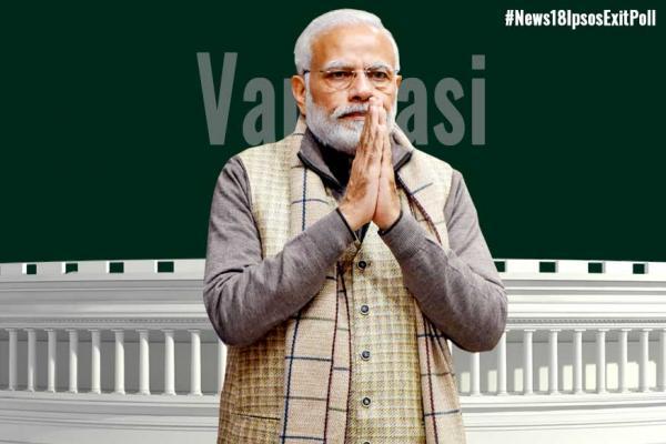 Varanasi Lok Sabha Exit Poll 2019: ವಾರಣಾಸಿಯಲ್ಲಿ ಮತ್ತೆ ಹಾರಾಡಲಿದೆ ಬಿಜೆಪಿ ಝಂಡಾ; 'ನಮಾಮಿ ಗಂಗೆ' ಯೋಜನೆ ಸೋತರೂ ಮೋದಿಗಿಲ್ಲ ಭಯ