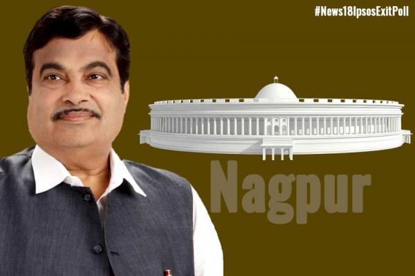 Nagpur Lok Sabha Exit Poll: ನಾಗಪುರದಲ್ಲಿ ಬಿಜೆಪಿಗೆ ಕಂಟಕ; ಇಲ್ಲಿ ಸಚಿವ ನಿತಿನ್ ಗಡ್ಕರಿ ಗೆಲುವು ಅಷ್ಟು ಸುಲಭವಲ್ಲ ಎನ್ನುತ್ತಿವೆ ಸಮೀಕ್ಷೆಗಳು
